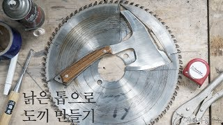 Download Making an axe from old saw - 오래된 톱으로 도끼 만들기 Video