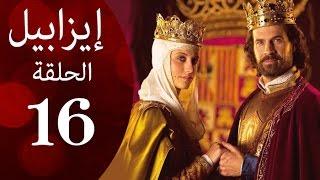 Download مسلسل ايزابيل - الحلقة السادسة عشر بطولة Michelle jenner ملكة اسبانية - Isabel Eps 16 Video