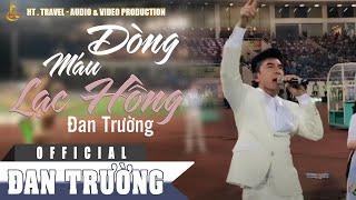 Download Đan Trường hát cho trận bóng đá U22 Việt Nam và Hàn Quốc 29-7-2017 Video