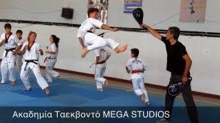 Download Ακαδημία Ταεκβοντό MEGA STUDIOS Video