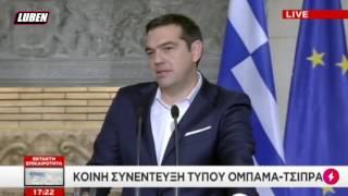 Download Τα ελληνικά με αγγλική προφορά του Τσίπρα στον Ομπάμα | Luben TV Video