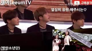 Download 여자친구 무대를보는 보이그룹의 반응(방탄소년단) Video