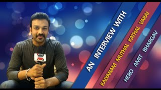 Download An Interview with Amit Bhargav KMKV | Bioscope Video