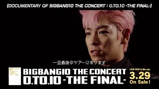 Download BIGBANG10 THE CONCERT : 0.TO.10 -THE FINAL- (SPOT 60 Sec.) Video
