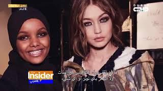 Download The Insider بالعربي - حليمة أدن تعود إلى دبي Video