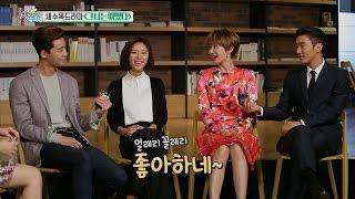 Download 【TVPP】Jung-Eum,Seo-Jun,Jun- Hee,Siwon- 'She Was Pretty', 정음, 서준, 준희, 시원 - 그.예 인터뷰 @Section TV Video