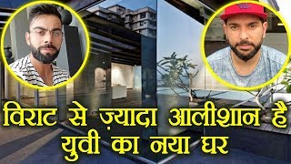 Download Yuvraj Singh's house is more expensive than Virat Kohli's house in Mumbai | वनइंडिया हिंदी Video