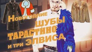 Download Контрабандные подарки и личная жизнь Павла Розенко. Тарастино. Тарас Козуб Video
