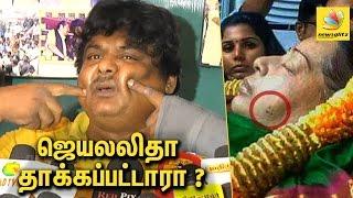 Download ஜெயலலிதா தாக்கப்பட்டாரா ? | Mansoor ali khan says someone killed Jayalalitha Video