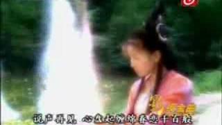 Download 白蛇传 Video