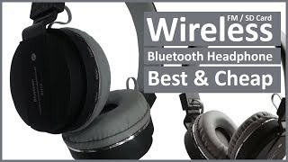 Download Unboxing SH12 Wireless Bluetooth Headphone With FM and SD Card Slot Video