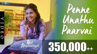 Download Penne Unathu Paarvai Song Video – Rail Payanangal | Shalini Balasundarm | ASTRO Vaanavil Video