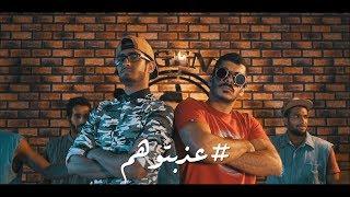 Download #عذبتوهم - ديسباسيتو | Despacito Arabic Version 2017 Video