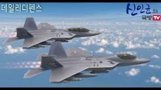 Download 통수 맞은 한국형 전투기 KFX, Plan B 있나?(KFX in crisis, Is there Plan B?) Video