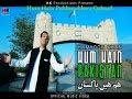 Download Hamayoon Khan | Hum Hain Pukhtunkhwa Qabail | Hum Hain Pakistan | New Pashto Song 2019 Video