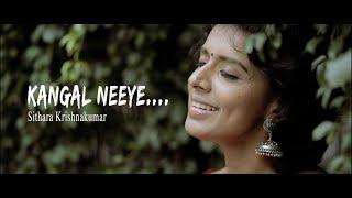 Download Kangal Neeye - G V Prakash Kumar (Cover by Sithara Krishnakumar) Video