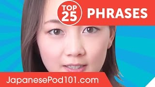 Download Learn the Top 25 Must-Know Japanese Phrases! Video