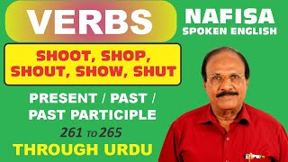 Download Spoken English through Urdu.Some verbs with their Urdu meanings ( 63 ) Video
