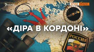 Download «Росія проб'є коридор до Криму з ДНР?»   Крим.Реалії Video