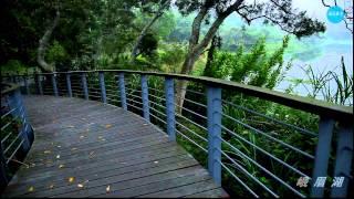 Download 湖光山色峨眉鄉 -《天下雜誌》發現‧美麗台灣 Video
