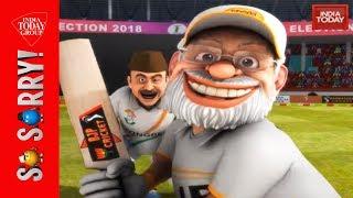 Download So Sorry   Cricket Stadium Video