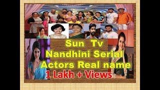 Download Sun Tv nandhini Serial Actors Real Name Video