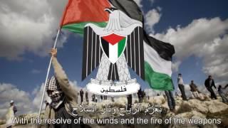 Download National Anthem of Palestine - فدائي (Fida'i) Video