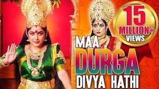 Download Maa Durga Divya Haathi (2016) HD - Dubbed Hindi Movies 2016 Full Movie | Ramaya Krishnan Video