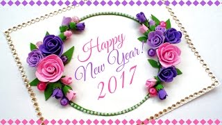 Quilling cards how to make paper quilling greeting card 2017 download happy new year greeting card handmade greeting cards for special occasions and birthday m4hsunfo