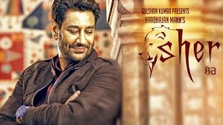 Download Harbhajan Mann: Sher (Full Video Song) | Tigerstyle | Latest Punjabi Songs 2016 | T-Series Video