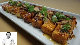 Download Fried Tofu With Spicy Teriyaki Glaze - How To Series Video