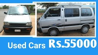 Maruti Eeco - Second hand car sale in tamilnadu Free Download Video