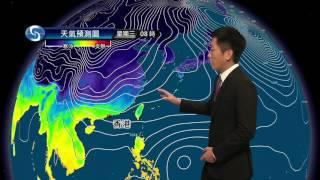 Download 早晨天氣節目(02月06日上午8時) - 科學主任江偉 Video