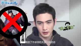 Download B站視頻 新倩女幽魂宣傳影片-鄭業成vs張彬彬 Video