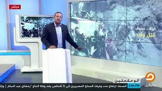 Download مقدمة مؤثرة لأحمد سمير عن أطفال اليمن الذين استشهدوا على أيدي السعوديين Video