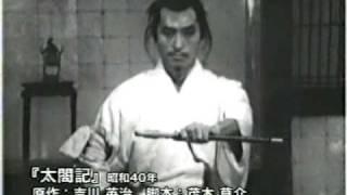 Download Nobunaga Seven Video