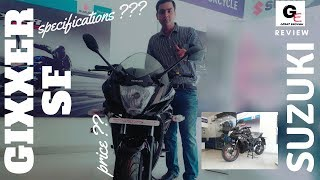 Download Suzuki Gixxer SF 2018 Edition Black | most detailed review | actual look !!!! Video