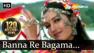 Download Banna Re Bagho Me (HD) - Ganga Ki Kasam Song - Mithun - Deepti - Sukhwinder - Jaspinder Narula Video