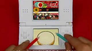 Download Taiko no Tatsujin DS: Touch de Dokodon [DS] CM2 Video