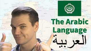 Download The Arabic Language: Its Amazing History and Features Video