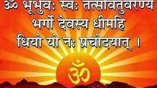 Download Gayatri Mantra Video