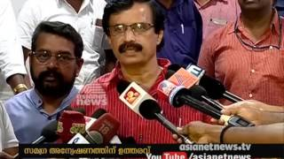 Download SSLC Maths exam cancelled; Re-examination on March 30 Video