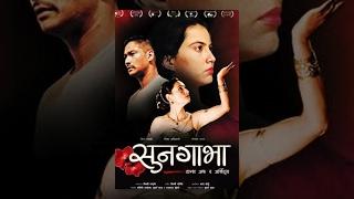 Download SOONGAVA New Nepali Full Movie 2016 Ft. Saugat Malla, Nisha Adhikari, Deeya Maskey | Oscar Submitted Video