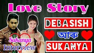 Download Real Love Story of Popular Actor Debasish Borthakur and Actress Sukanya Rajguru, সুকন্যা Interview Video