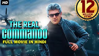 Download Ajith Kumar New Movie 2017 - The Real Commando (2017) | New released South Indian Full Movie Video