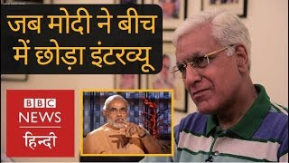 Download Karan Thapar tells the Story of Narendra Modi's Walkout from Infamous Interview (BBC Hindi) Video
