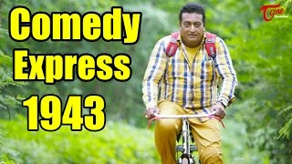 Download Comedy Express 1943 | B 2 B | Latest Telugu Comedy Scenes | #ComedyMovies Video