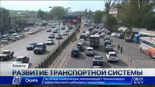 Download На дорогах Алматы предлагают ограничить скорость движения Video