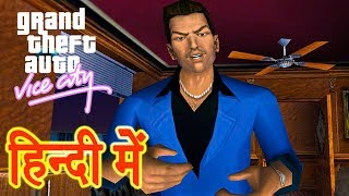 GTA Vice City Rage Classic Beta 4 Gameplay (4K) Free Download Video