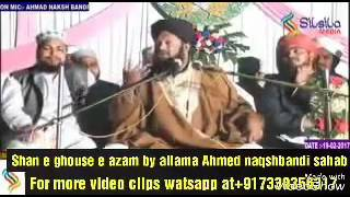 Download Shan e ghouse e azam byan by allama ahmed naqshbandi saab Video